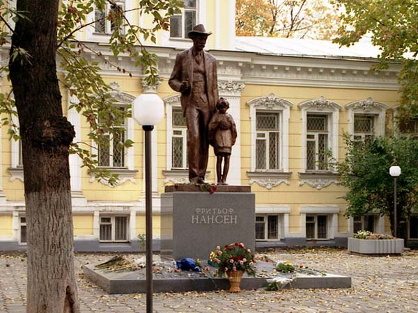 Памятник Нансену в Москве