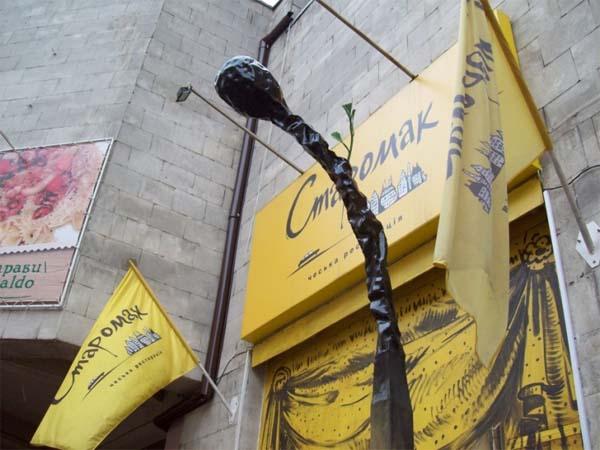 Памятник Ожившая спичка в Киеве