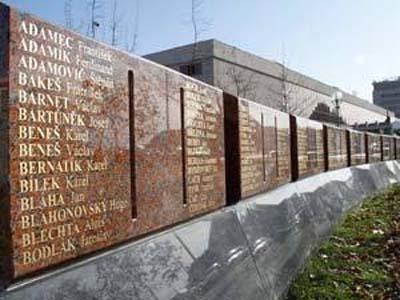 Открытие памятника чешским легионерам в Челябинске