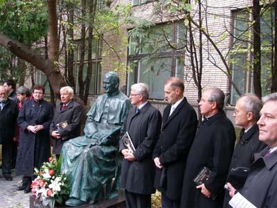 Открытие памятника Иоанну Павлу II в Москве