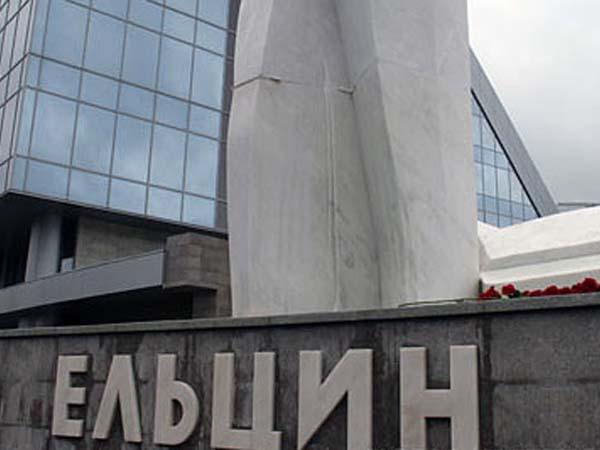 Памятник Ельцину дал трещину