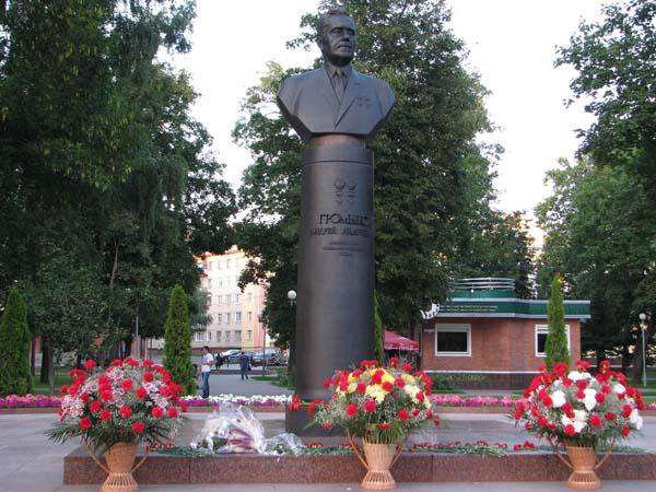Памятник Громыко в Гомеле