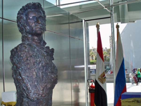 Памятник Пушкину в Александрии
