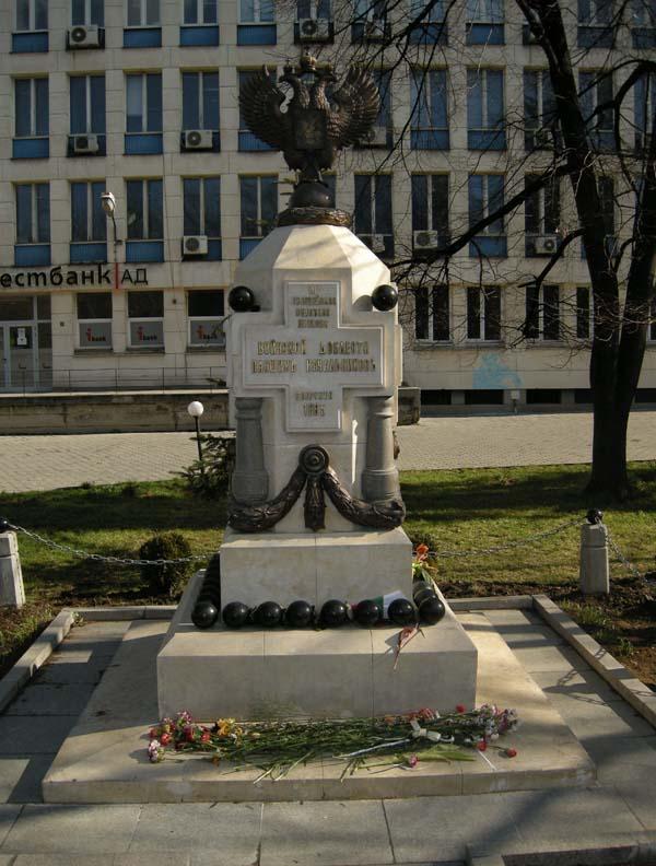 Памятник русским генералам в Софии