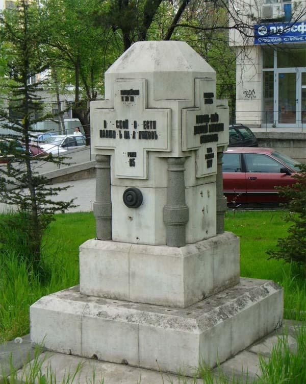 Памятник русским генералам в Софии (старая версия памятника)