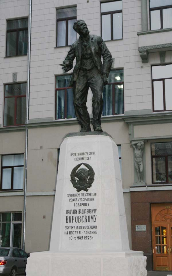 Памятник Воровскому в Москве