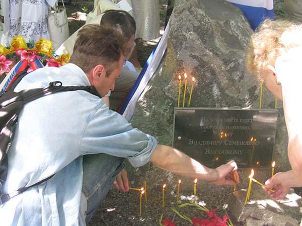 Закладной камень Высоцкому в Симферополе