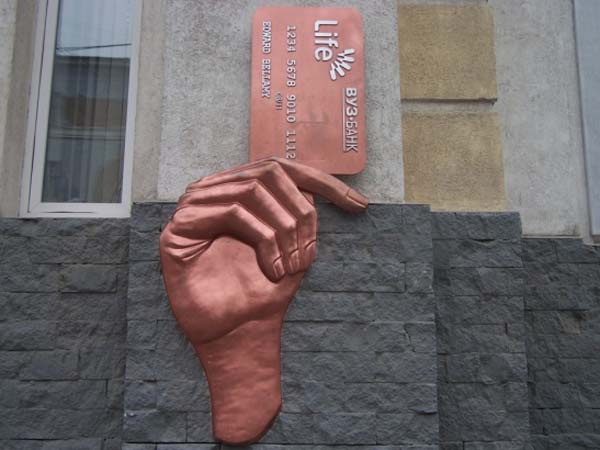 Памятник банковской карте в Екатеринбурге