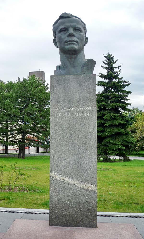Бюст Гагарину в Москве