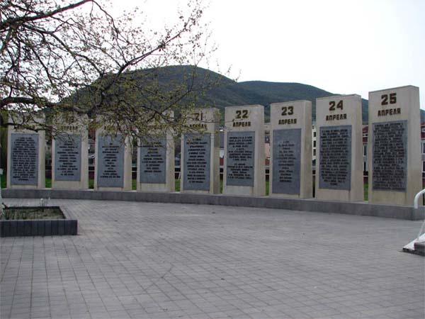 Мемориальный комплекс Долина смерти