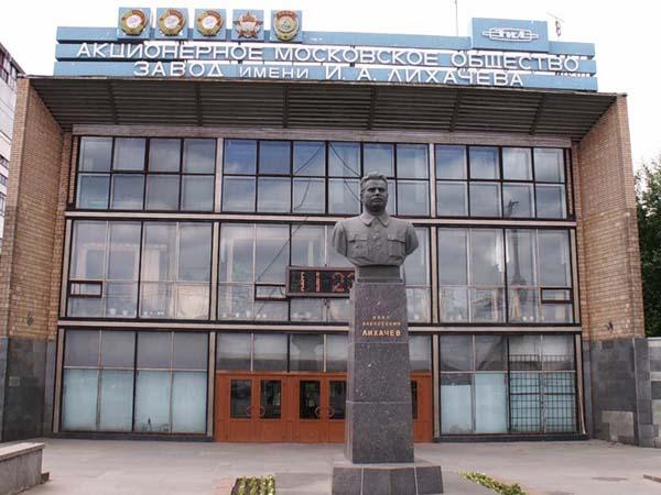 Памятник Лихачеву в Москве