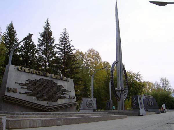 Памятник единство фронта и тыла в Новосибирске