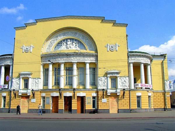 Театры Ярославля