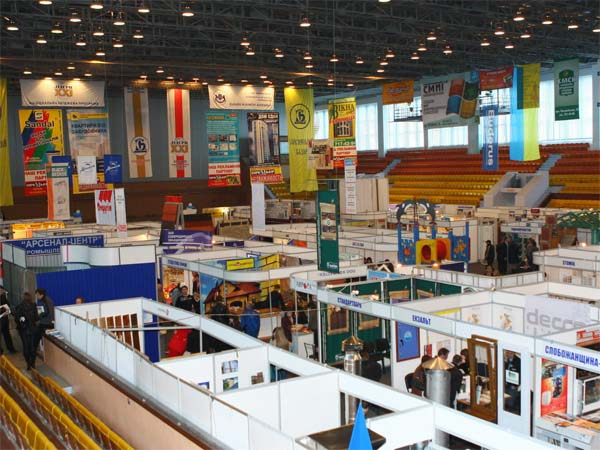 Выставки в Харькове