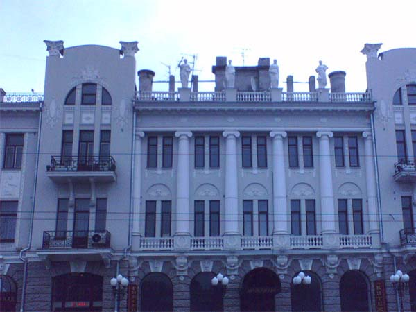 Архитектура Харькова