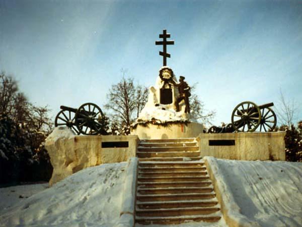 Памятники Малоярославца