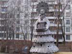 Памятник дымковской игрушке