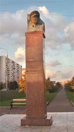 Памятник генерал-полковнику Ф.И. Кузнецову