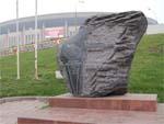 Памятник Героям-олимпийцам России