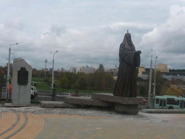 Памятник Алексию 2 в Минске