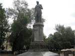 Памятник Грибоедову в Москве