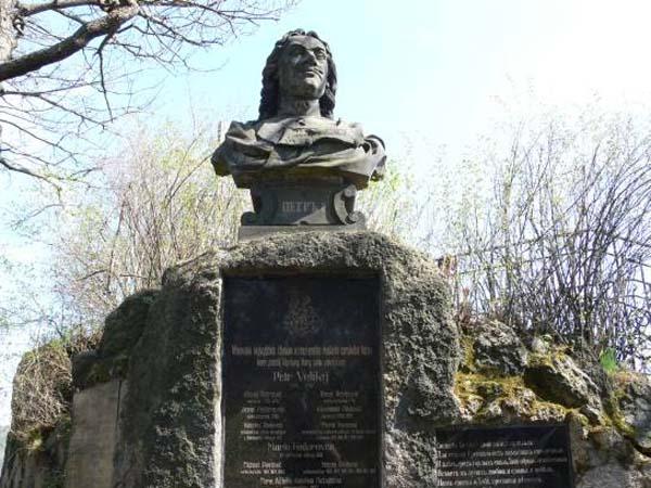 Памятник Петру 1 в Чехии: Теплица