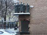 Памятник Реквием 41-года