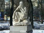 Памятник сезонному рабочему в Москве