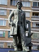 Памятник Сурикову в Москве