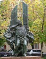 Памятник Хачатуряну в Москве