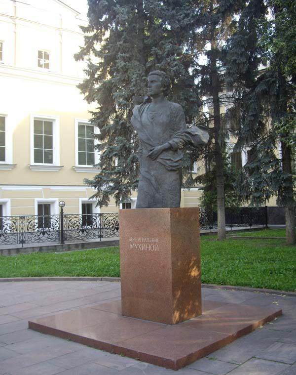 Памятники в гомеле цена Жуковский памятники на кладбище саратов телефон