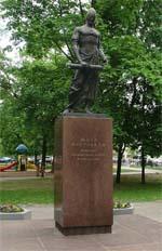Памятник Шоту Руставели в Москве