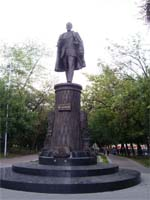 Памятник Шухову