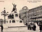 Памятник Скобелеву (разрушен)