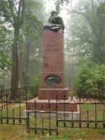 Памятник М.К. Турскому в Москве