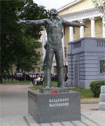 Памятник Высоцкому в Москве