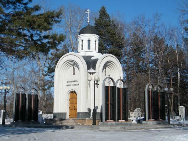 Часовня памяти жертв политических репрессий на хабаровском кладбище