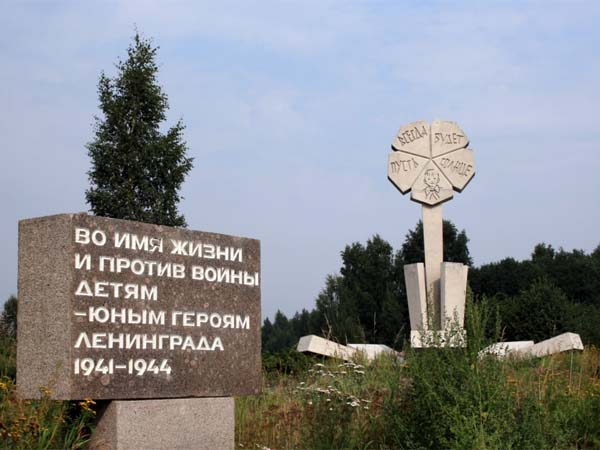 Цветок жизни – мемориал детям Ленинграда