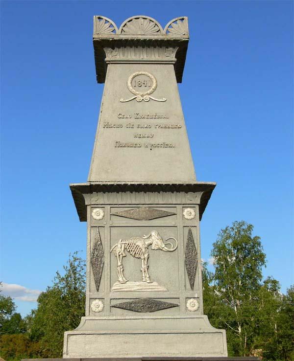 Памятник Кулешовскому мамонту