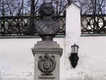 Памятник Петру 1 в Екатеринбурге