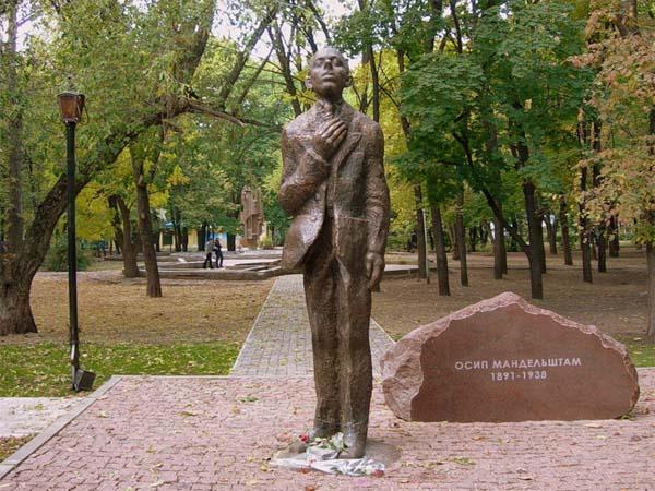 Памятник Мандельштаму в Воронеже