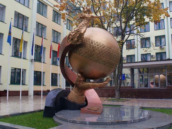 Планета Альфреда Нобеля