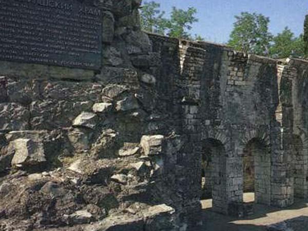 Хашупская крепость