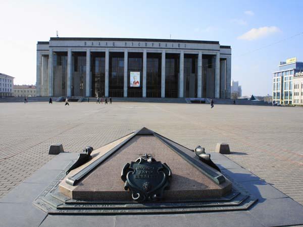 Нулевой километр в Минске