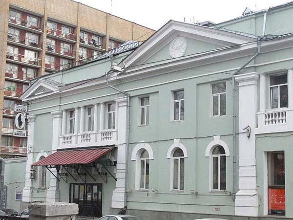 Театр Гоголя