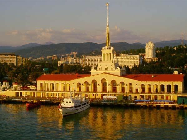 Сочинский Морской вокзал