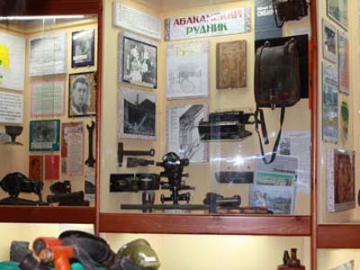 Абазинский историко-краеведческий музей