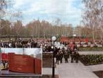 Мемориальный комплекс Черемушки