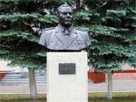 Бюст Кошевому П.К.
