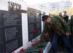 Памятник афганской войне в Омске